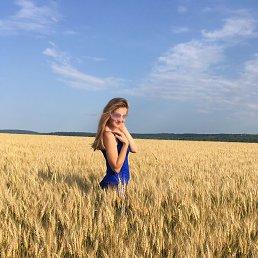 Ольга, Тольятти, 40 лет