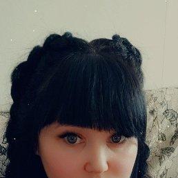 Ирина, 29 лет, Пермь
