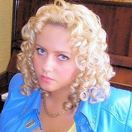 Александра, Ставрополь, 26 лет