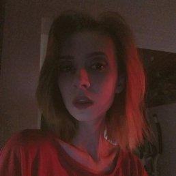 Ксения, 19 лет, Иркутск