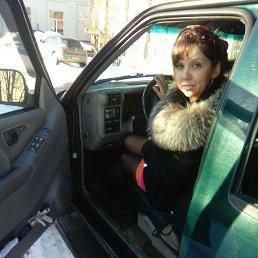 Юлия, 36 лет, Бологое