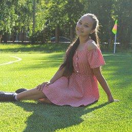 Алия, Казань, 18 лет