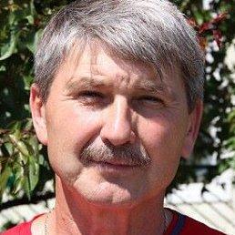 Владимир, Семикаракорск, 54 года