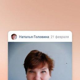 Наташа, 41 год, Ярославль