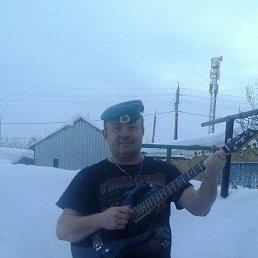 Олег, 51 год, Екатеринбург