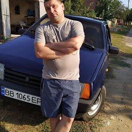 Геннадий, 37 лет, Кременная