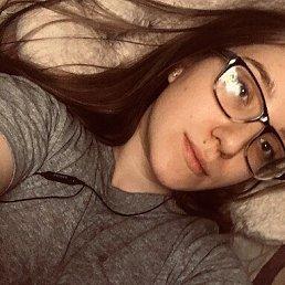 Анастасия, 20 лет, Саратов