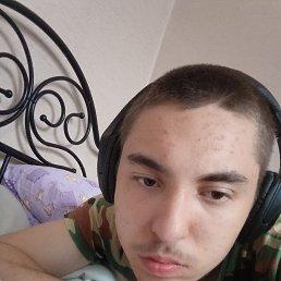 Егор, Краснодар, 18 лет