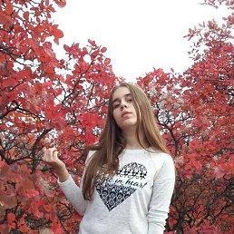 Алена, 20 лет, Воронеж