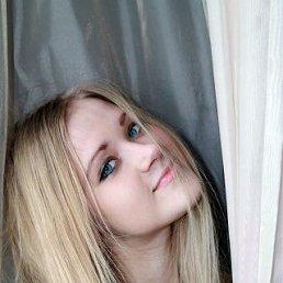 Полина, Пенза, 26 лет