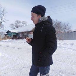 Руслан, 20 лет, Владивосток