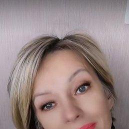 Ольга, 44 года, Новосибирск