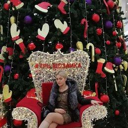 Наталья, 37 лет, Рязань