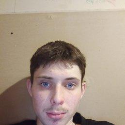 Владислав, 21 год, Ростов