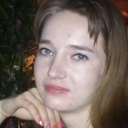 Юлия, Белгород, 25 лет