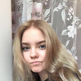 Алина, 17 лет, Новосибирск