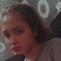 Антонина'мяу, 17 лет, Волгоград