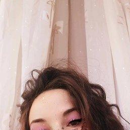 Валерия, Пермь, 20 лет