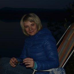Наталья, 45 лет, Иркутск