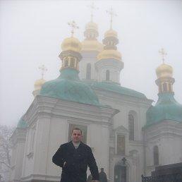 саша, 44 года, Кременчуг