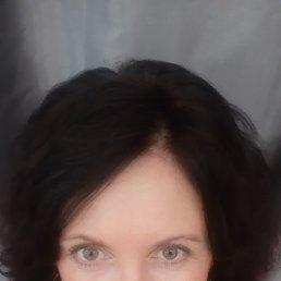 Наташа, 45 лет, Геленджик