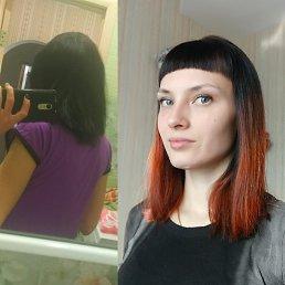 Светлана, 24 года, Тверь