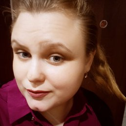 Алина, Белгород, 25 лет