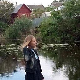 Екатерина, Нижний Новгород, 18 лет