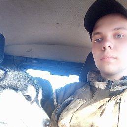 Денис, 21 год, Наро-Фоминск