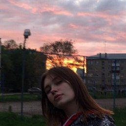 ♠™Лена, Астрахань, 18 лет