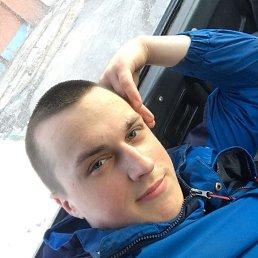 Леха, 17 лет, Новосибирск