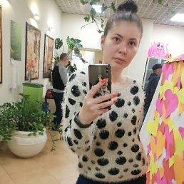 Мария, 35 лет, Пермь