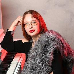 Таня, 44 года, Пермь