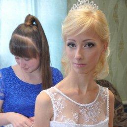 Валерия, Новосибирск, 27 лет
