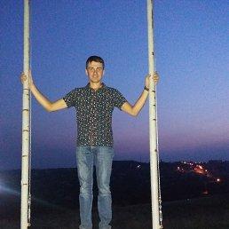 Андрей, 27 лет, Краснодон