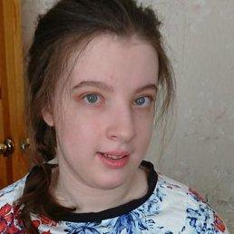 Яна, Ставрополь, 19 лет
