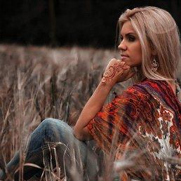 Анна, Набережные Челны, 36 лет