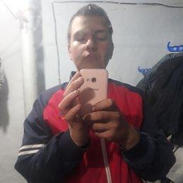 Вадим, Краснодар, 18 лет