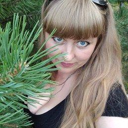 Мария, 37 лет, Владивосток