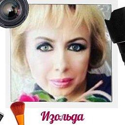 Иза, 49 лет, Вышний Волочек