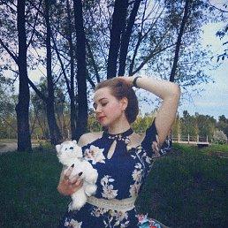 Аня, 21 год, Омск