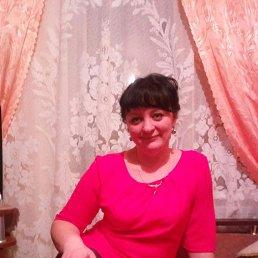 Настя, 39 лет, Белгород