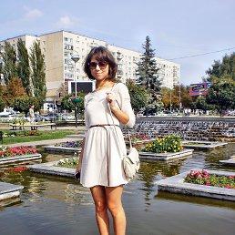 Александра Юрьевна, Белград, 28 лет