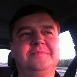 Владислав, Тула, 54 года