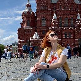 Ольга, 47 лет, Мытищи