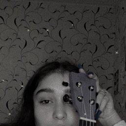 Елизавета, 21 год, Кемерово