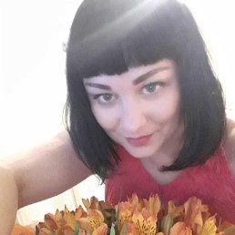 Арина, 24 года, Тольятти
