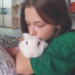 Соня, 18 лет, Челябинск