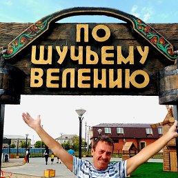Николай, 63 года, Кыштым