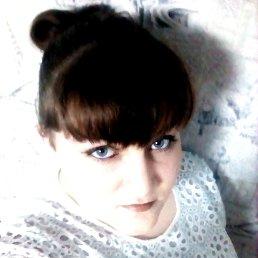 Ирина, 23 года, Серафимович